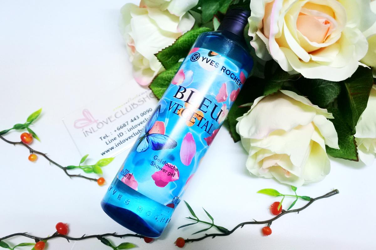 Yves Rocher / Shower Gel 200 ml. (Bleu Vegetal)