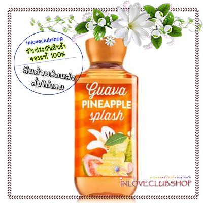 Bath & Body Works / Shower Gel 295 ml. (Guava Pineapple Splash) *Limited Edition
