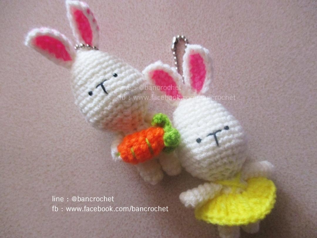 พวงกุญแจกระต่ายคู่รัก สีเหลือง