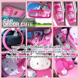 ( ลด 15 % ) HELLO KITTY - SET 5 : Polka dot
