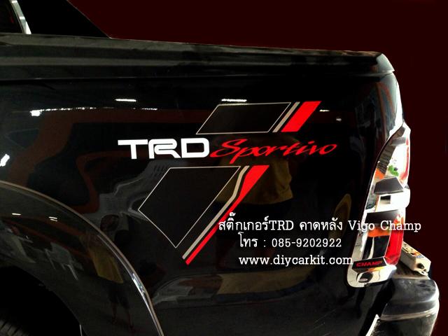 สติ๊กเกอร์ TRD Sportivo คาดหลัง