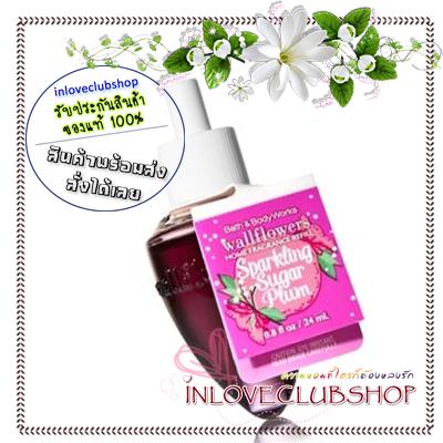 Bath & Body Works / Wallflowers Fragrance Refill 24 ml. (Sparkling Sugar Plum)
