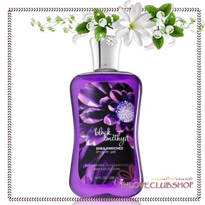 Bath & Body Works / Shower Gel 295 ml. (Black Amethyst) *Exclusive