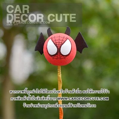 Antenna balls ลูกบอลน่ารักเสียบเสาอากาศรถยนต์ ลายการ์ตูน - SPIDERMAN DEVIL BALL
