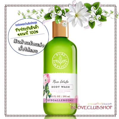 Bath & Body Works / Body Wash 296 ml. (Rose Water)