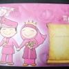 การ์ดแต่งงานอิสลาม KT4606 มี 2 สี