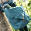 กระเป๋าสะพายข้างผู้หญิง กระเป๋าสะพายข้าง ผ้าแคนวาส ผ้ายีนส์ สายสะพาย หนังแท้ กระเป๋าสะพาย สไตล์วินเทจ ออกแนว ๆ สีเทา สีฟ้า ชมพู เบจ 361110