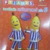 123 แบบฝึกหัด คณิตศาสตร์ 1-100 เล่ม5 Bananas in Pyjamas