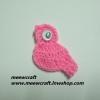 ลูกนก #17-008 ยาว6ซม.สูง4.5ซม.