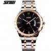 นาฬิกาข้อมือ ผู้ชาย นาฬิกา สาย สแตนเลส แท้ สีทอง ตัดกับ สีเงิน ให้ความหรูหรา มีระดับ มีระบบ วันที่ หน้าปัดดำ หน้าปัดขาว เข้ากับสาย สวยหรู 48629