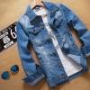 Jacket ยีนส์ แบบเท่ ๆ โทนสียีนส์ ฟ้าอ่อน แจ็คเก็ตยีนส์ แขนยาว ดีไซน์ กระดุมหน้า เรียงแถว เสื้อยีนส์ คอปก ใส่เป็น แจ็คเก็ตนอก แบบสวย 926305_1