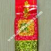 ชาอูหลงก้านอ่อน[เบอร์17] Oolong Tea No.17 (200g)