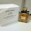 Gucci Flora By Gucci EDP 75 ml. (tester box)