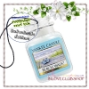 Yankee Candle / Car Jar Ultimate (Beach Walk)