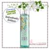 Bath & Body Works / Fragrance Mist 236 ml. (Magic In The Air) *แนะนำ
