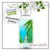 Bath & Body Works / Body Lotion 236 ml. (Rainkissed Leaves) *Flashback Fragrance #AIR