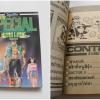Weekly Special เล่ม 44 / วิบูลย์กิจ