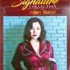 CD Signature collection of ปนัดดา เรืองวุฒิ