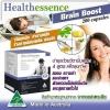 ศูนย์จำหน่าย Health Essence Brain Boost 4 in 1 อาหารเสริมบำรุงสมอง อัดแน่นไปด้วย Ginko Omega 3 Lecithin Vitamin E ช่วยเสริมสร้างความจำ ความคิด วิเคราะห์ ว่องไว สร้างสมาธิ พัฒนาการเรียนรู้