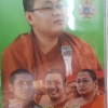 DVD เทศน์แหล่ พระมหาเดช+พระมหาเกียรติ+สณ.ธนวัฒ+อ.นภา เรื่องมหาปชาบดี59