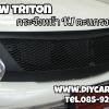 กระจังหน้า V.1 ตะเเกรงสีดำ All New Triton