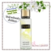 Victoria's Secret The Mist Collection / Fragrance Mist 250 ml. (Captivated) *Limited Edition