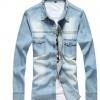 เสื้อยีนส์แขนยาว เสื้อยีนส์ผู้ชาย สีฟ้า Jacket ยีนส์ ใส่คลุม หรือ ใส่เดี่ยว ๆ แบบ คลาสสิค ฟอก สีฟ้าอ่อน มีกระเป๋าหน้า 2 ข้าง no 28279