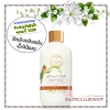 Bath & Body Works / Pure Simplicity Body Milk 245 ml. (Almond Milk) #AIR