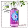 Bath & Body Works / Shower Gel 295 ml. (Secret Wonderland)