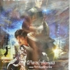 DVD หนังจีนผีกัดอย่ากัดตอบ ตอนกัดได้แต่ห้ามจีบ