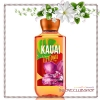 Bath & Body Works / Shower Gel 295 ml. (Kauai Lei Flower) *Limited Edition