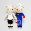 ตุ๊กตาถัก คู่รัก วิศวกร หมอ สูง 12 นิ้ว