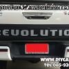 ครอบกระบะท้าย V.2 พร้อมโลโก้ REVOLUTION