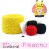 ชุดคิท หมวกถักโครเชต์ Pikachu ด้วย ไหมพรมขนแกะ