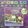 VCD รวมฮิตรถไฟดนตรี เพื่อชีวิตเพลงหวาน