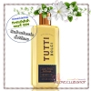 Bath & Body Works / Shower Gel 248 ml. (Tutti Dolci - Sweet Lemon Buttercup) *Limited Edition