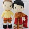 ตุ๊กตาแต่งงานชุดไทย แบบ ๔