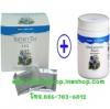ชาเนเจอร์ส ที Nature's Tea+คลอโรฟิลล์ พาวเดอร์ Super Chlorophyll สำเนา