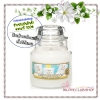 Yankee Candle / Small Jar Candle 3.7 oz. (Merry Marshmallow)