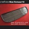 ถาดท้ายรถ New Fortuner 2015