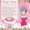 เพียว พิ้งค์ (Pure Pink) by Madame Fondue ครีมบำรุงผิวขาวผสมกันแดด spf60+++