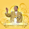 ร้าน meshielving.org ร่วมเทอดพระเกียติวันพ่อ 5 ธันวามหาราช วันพ่อแห่งชาติและพระบรมฉายาลักษณ์ของพ่อหลวง