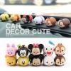 คละแบบ - ตุ๊กตาเซ็ต Disney Mickey & Minnie 10 ชิ้น วางตกแต่งหน้ารถยนต์