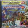 DVD บรรเลงอมตะพันล้าน รำบูชาพระธาตุพนม ชุดที่2