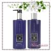 Crabtree & Evelyn - Body Lotion 240 ml.+Shower Gel 250 ml. (India Hicks Island Living)
