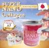 ศูนย์จำหน่าย Super Nano Collagen 250,000 mg + Hyaluron x 3 ดูดซึมง่าย ทานง่าย ไม่คาว ไร้สี ปลอดภัยไร้สารตกค้าง คลอลาเจนแท้จากญี่ปุ่น 100%