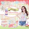 ครีมหัวเชื้อสวีทแคนดี้ (Sweet Candy Pure Cream)
