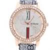 นาฬิกาข้อมือผู้หญิง สายหนัง pu หน้าปัดฝัง คริสตัล เพชร รอบเรือน ตัวเลขโรมัน สวยหรู คลาสสิค สีน้ำเงิน 95728_3