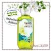 Bath & Body Works / Shower Gel 295 ml. (Tahiti Island Dream)