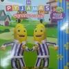 สมุดภาพระบายสี Bananas in Pyjamas เล่ม4 (ฟรี สติกเกอร์ บานาน่าส์ สีสวยสดใส)